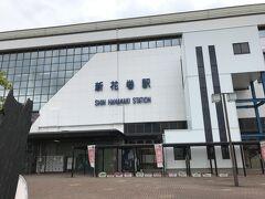 レンタカーを返却して新花巻駅へ。