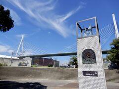 「三角点のある日本一低い山」 天保山 4,53m