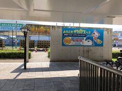 神戸方面でプールには入ったことがない