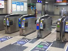地下鉄で京阪電車の三条駅へ