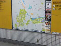 嵐電から地下鉄東西線に乗り換え蹴上駅にきました