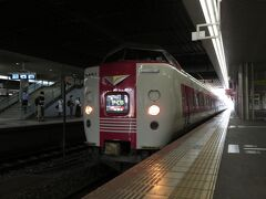 2021.07.25 岡山 岡山で乗り換え。岡山は各方面から列車が集う日本有数のターミナル。いよいよ先が見えてきた出雲市ゆきの「やくも11号」を見送り…  https://www.youtube.com/watch?v=iErN9Mr8mvc