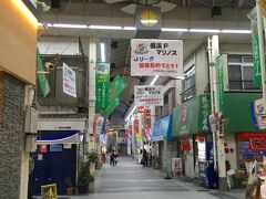 駅ビルを出て、くりはま花の国に向かいました。 途中に商店街があり、立ち寄りました。