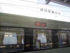 12:27 十日町行きに乗ります  飯山線編へ続く
