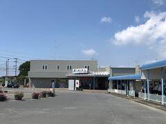 路線バスで、三崎口駅に戻ってきました。