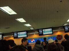 楽しい時間も早々に終わり、帰国です。 金浦空港は大韓航空のカウンターでJALのチェックインします。
