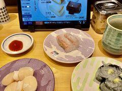 出発は東京駅から。 夕飯の予約がPM5:30~と超絶早いので、いつもの回転ずし屋さんで軽くランチ。  いつも、帆立食べてるね。  ディスプレイはスイーツになってますが、もちろん頼んでいません。