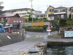 初島エントランスです。すぐ左脇に食堂街があるのですがコロナで休業中でした。