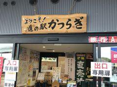 奈良と大阪を結ぶ道の駅