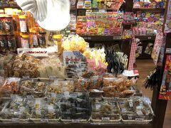 ショッピングモールのお決まり、駄菓子屋。さほど安くない