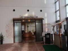 7時からオープンの朝食会場『ラグーンテラス』。 HPに割引クーポンがあるのでそれを提示して10%オフしてもらえます。