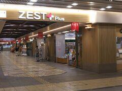 地下鉄 京都市役所前駅と直結の地下街