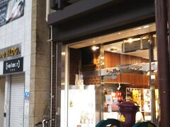 本能寺の斜め前にスマートコーヒー