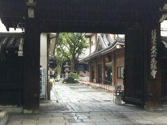 地下街から上がると寺町通り商店街の入口    入るとすぐに本能寺