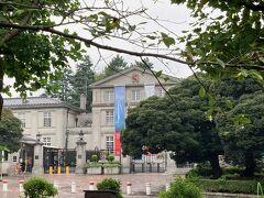 1929年に建てかえられたイギリス大使館。