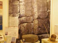 岩石(玄武岩)の説明展示