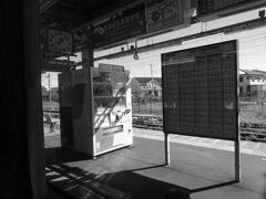 Q:ここはどこ? A:高麗川駅です。八高線は旅情があり旅気分になるので実質上ここを出発地とします♪