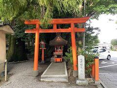 最後に、熊野稲荷社にもお参りをしました。