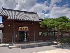 途中の穂高駅で30分停車。 近くの穂高神社に行けるんです←知らなかったから嬉しー(≧▽≦)