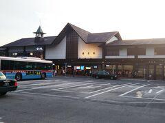 夜が更け始めた「鎌倉駅」からスタート☆
