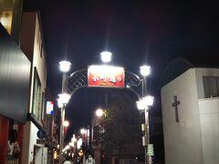 「鶴岡八幡宮」をあとにして、駅まで続く「小町通り」を歩くことに。  ここには様々な店が並んでいて、散策するだけでも楽しめます。