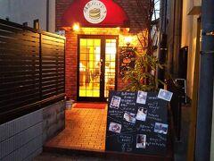 「小町通り」界隈のスイーツをまとめて紹介☆  さすがに「わらび餅」が効いているので、別な日に行った写真ですが、まずは「小町通り」にある「鎌倉ほっとけーき」
