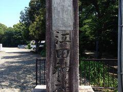 江田神社に行きました。