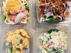 お次は宝塚阪急へ。  お気に入りのRF1でサラダをGETし、