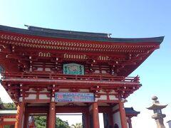 ランチ後は宮崎市内から移動して日南市にある鵜戸神宮へ。 こちらは楼門
