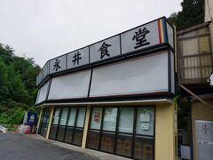 9/12 新潟県から三国街道を通り、永井食堂へ。
