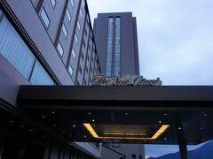 越後湯沢に戻ってきました。 NASPAニューオータニに宿泊です。 (素泊 5,800円)