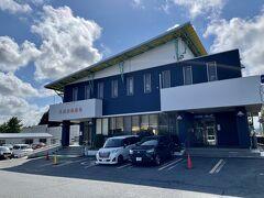 三沢空港温泉に来ました。  地下から温泉が湧いているらしく無論、源泉掛け流し  Tripadvisor https://www.tripadvisor.jp/Attraction_Review-g661305-d13567258-Reviews-Misawa_Airport_Onsen-Misawa_Aomori_Prefecture_Tohoku.html