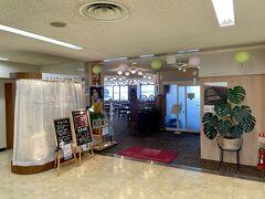 どうにか時間を潰しレストランへ  レストラン三沢空港 http://www.grandhill.net/information/restaurantairport.html 食べログ https://tabelog.com/aomori/A0203/A020303/2008658/