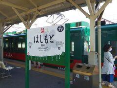 観光列車用であろう綺麗な駅名標。