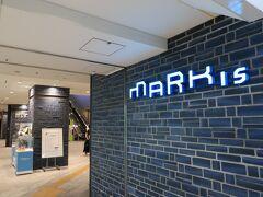 東京ガス・横浜ショールームはマークイズの4階。現在は2日前までの予約制です。(空きがあれば前日でも大丈夫との事でした。)