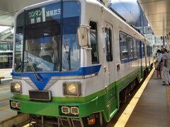 ●福井鉄道 福井駅駅  北陸の旅、最後の目的地へは、ここから移動してみようと思います。