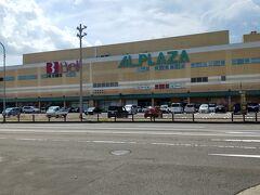 ●ショッピングセンター ベル@福井鉄道 ベル前駅界隈  これがその「ベル」 京滋地区でよく見かける「アルプラザ」も一緒に入っているようです。