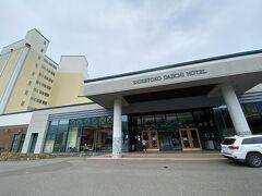 ウトロ温泉 知床第一ホテル