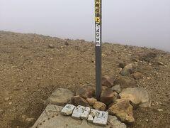 寒かったけど、景色見えなかったけど、ちゃんと登頂できました!