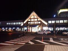 大社造りの出雲市駅構内を抜けてホテルへ戻ります。 ホテルは駅からすぐ。
