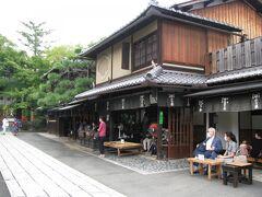 個人的に毎回、「一文字屋和輔」です、  この店は飲食店として日本最古の老舗で、創業は平安時代・長保2年なのでいわゆる1000年企業のひとつです。  *詳細はクチコミでお願いします