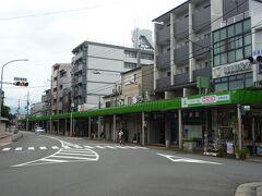 天神さんから今出川通を越えて「北野商店街」に来ました、  昔も今も西陣の台所としての役目を担ってきた商店街には、且つて京都に日本初の市電が走っていたこと知ってます?…、明治33年からのことなんです。