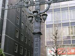 「東京市道路元標」 明治44年、石造りの日本橋の中心に、東海道や中山道、奥州街道、甲州街道など五街道の起点となる『道路元標』として設置。 同時に、東京市の市電(路面電車)の『架線柱』でもあった。 さらに、『照明灯』でもあって、3つの役割があった。  市電の廃止後は、橋の北詰に移動して立っています。