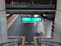 JR常磐線も東京上野ラインと繋がり、何本かの電車は品川まで運行するようになっています。東海道方面からの帰りに品川もしくは新橋からそれに乗れるととっても楽なのですが、本数は宇都宮線、高崎線に比べ、かなり少ないのです。まぁ、今回は全くの逆方向ですが