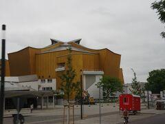 ベルリンフィルハーモニーのコンサートホールです。