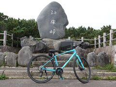 知床峠からウトロの街までクロスバイクでダウンヒルするツアー(知床サイクリングサポート)。
