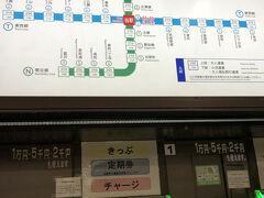 仙台に到着 こちらは地下鉄乗り場 青葉城を目指します