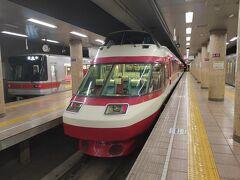 長野電鉄はスイカが使えません。 小布施まで780円(特急)14:15の回に朱雀を申し込みました。