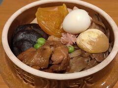 最後は横川で釜飯を買って帰りました。