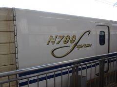 品川駅を7:40発のひかり633号に乗り名古屋へ向かいます。 まだまだ希少なN700Sでした。